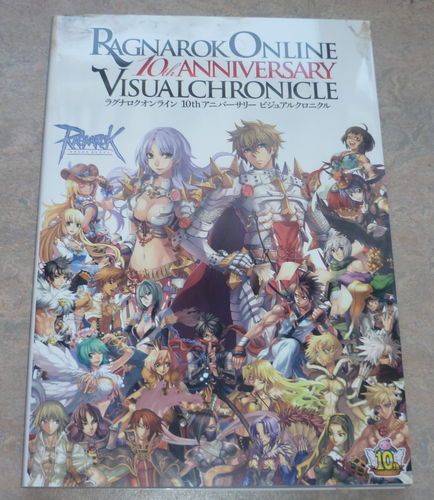 (used) Ragnarok Online 10. Anniversary Visual Chronicle